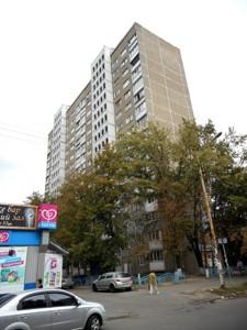 Квартира Лятошинского, 18, Киев, Z-606196 - Фото 3