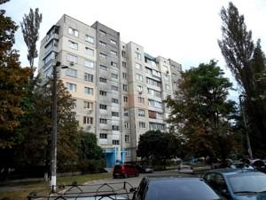 Квартира Лятошинского, 18а, Киев, E-40774 - Фото1