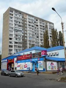 Квартира Лятошинського, 22, Київ, Z-590937 - Фото