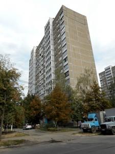 Квартира Лятошинского, 22, Киев, Z-590937 - Фото3