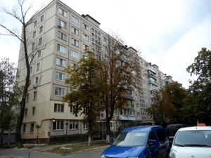Квартира Лятошинского, 26а, Киев, Z-1843300 - Фото