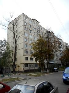 Квартира Лятошинского, 26а, Киев, M-37150 - Фото3