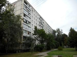 Квартира, Z-1549935, Голосеевский, Лятошинского