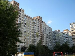 Квартира Ревуцкого, 18, Киев, Z-616730 - Фото3