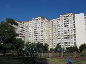 Квартира Ревуцького, 18а, Київ, H-50139 - Фото 15
