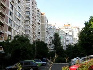 Квартира Ревуцького, 18а, Київ, H-50139 - Фото 16