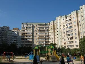 Квартира Ревуцкого, 20, Киев, D-34136 - Фото1