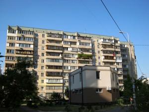 Квартира Ревуцкого, 24/4, Киев, Z-108260 - Фото2