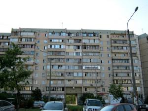 Квартира Ревуцкого, 24/4, Киев, H-48786 - Фото 19