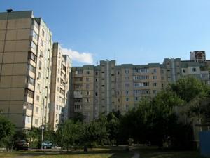 Квартира Ревуцкого, 24/4, Киев, H-48786 - Фото1