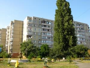 Квартира Ревуцького, 25, Київ, P-23490 - Фото
