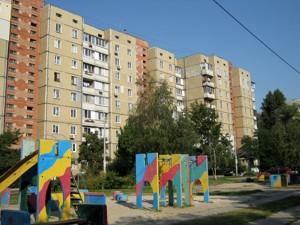 Квартира Ревуцкого, 29, Киев, Z-681642 - Фото