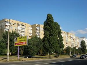 Квартира Ревуцкого, 29, Киев, Z-150683 - Фото