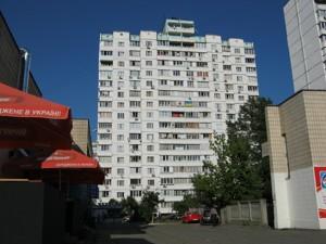 Квартира Ревуцкого, 29а, Киев, Z-669569 - Фото