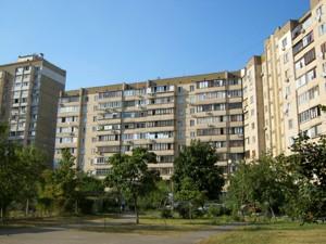 Квартира Ревуцкого, 30/1, Киев, Z-1846153 - Фото1