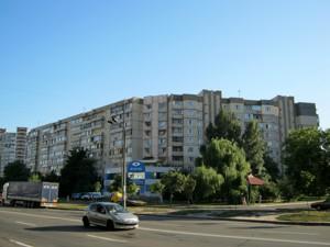 Квартира Ревуцкого, 30/1, Киев, Z-1846153 - Фото2