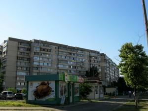 Квартира Ревуцького, 34, Київ, Z-680512 - Фото3