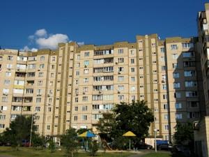Квартира Ревуцкого, 34, Киев, R-6842 - Фото