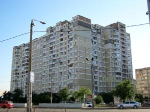 Квартира Ревуцького, 36/2, Київ, H-42478 - Фото