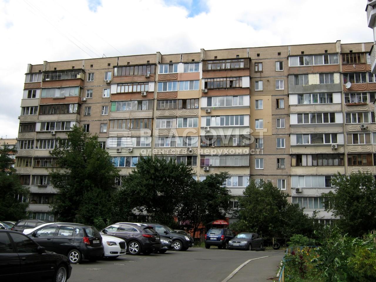 Квартира M-37444, Бажана Миколи просп., 5а, Київ - Фото 2