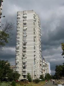 Квартира Бажана Николая просп., 5г, Киев, D-33333 - Фото