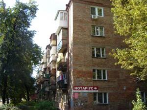 Квартира Щербаковского Даниила (Щербакова), 31/40, Киев, Z-506844 - Фото