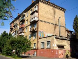 Квартира Щербаковского Даниила (Щербакова), 32/38, Киев, Z-64367 - Фото3