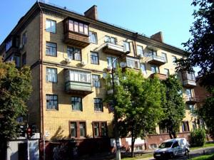 Квартира Щербаковского Даниила (Щербакова), 32/38, Киев, Z-878770 - Фото