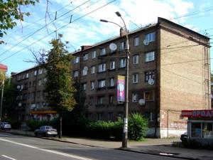 Квартира Щербаківського Данила (Щербакова), 36, Київ, Z-1246212 - Фото3