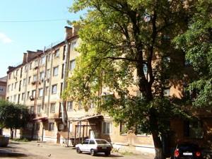 Квартира Щербаківського Данила (Щербакова), 36, Київ, Z-1246212 - Фото 4