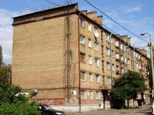 Квартира Щербаківського Данила (Щербакова), 36, Київ, Z-1246212 - Фото