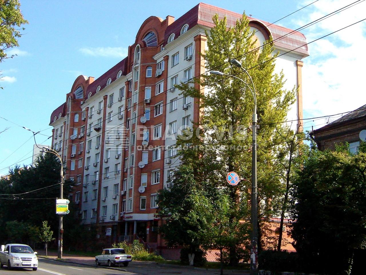 Квартира A-91517, Щербаківського Данила (Щербакова), 42, Київ - Фото 2