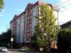 Квартира Щербаківського Данила (Щербакова), 42, Київ, A-91517 - Фото 3
