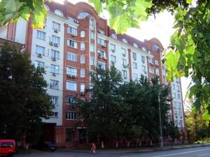Квартира Щербаківського Данила (Щербакова), 42, Київ, A-91517 - Фото 4