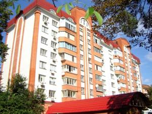 Квартира Щербаківського Данила (Щербакова), 42, Київ, A-91517 - Фото 1