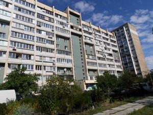 Квартира Z-757322, Лифаря Сержа (Сабурова Александра), 11а, Киев - Фото 2