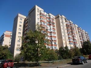 Квартира Лифаря Сержа (Сабурова Александра), 16, Киев, F-43428 - Фото