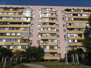 Квартира Лифаря Сержа (Сабурова Александра), 17а, Киев, M-38627 - Фото1