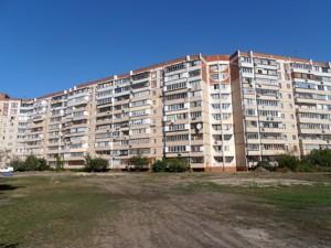 Квартира Сабурова Александра, 18, Киев, F-38716 - Фото