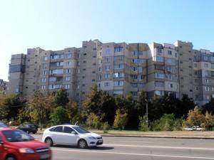 Квартира Бальзака Оноре де, 54/21, Киев, X-31787 - Фото