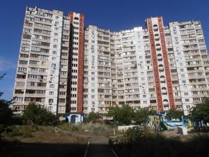 Квартира Бальзака Оноре де, 52/22, Київ, Z-694654 - Фото