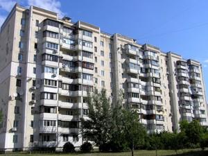Квартира Милославская, 19а, Киев, Z-635600 - Фото1