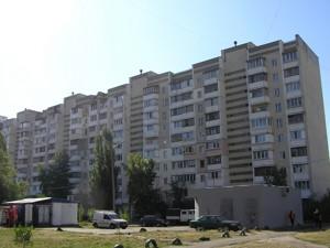 Квартира Z-782990, Милославская, 21а, Киев - Фото 2