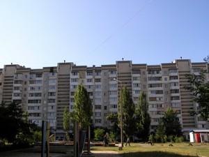 Квартира Z-782990, Милославская, 21а, Киев - Фото 1