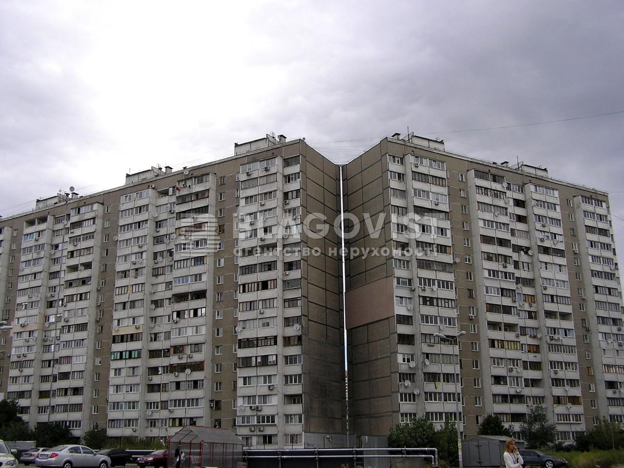 Квартира Z-782993, Радунская, 42/10, Киев - Фото 2