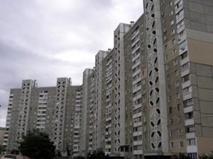 Квартира Радунська, 42/10, Київ, Z-1769508 - Фото