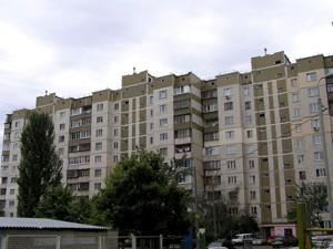 Квартира Радунська, 44, Київ, Z-1335271 - Фото3