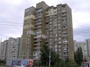 Квартира Радунська, 46, Київ, Z-1860682 - Фото