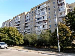 Apartment Maiakovskoho Volodymyra avenue, 49, Kyiv, A-110780 - Photo