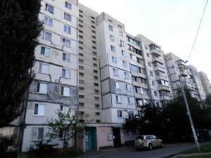 Квартира Маяковского Владимира просп., 49а, Киев, Z-693120 - Фото